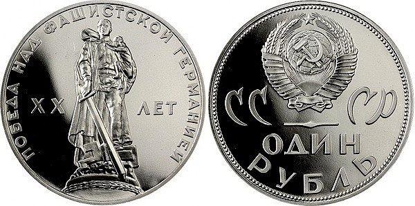 Что значит proof в нумизматике монеты в калининграде