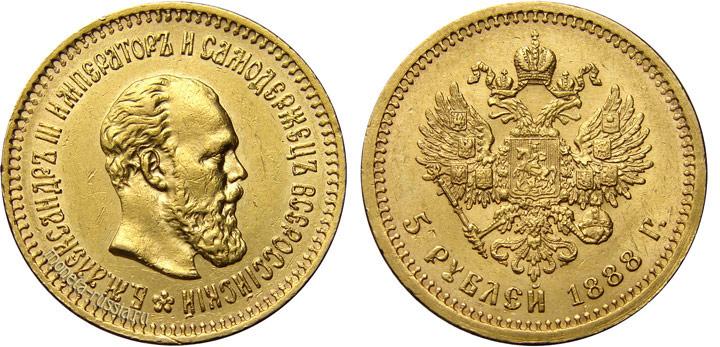 Монета александр 3 1886 город на 1000 рублевой купюре