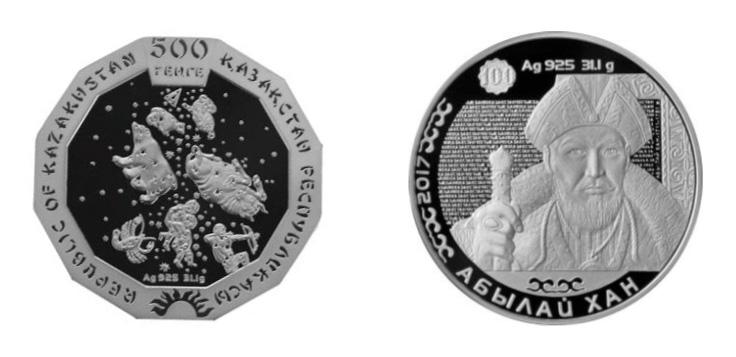 Казахстан новые монеты 2017 года монета 5 рублей бухарест 2016