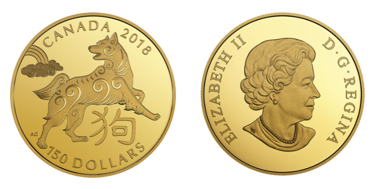 Год собаки на серебряных и золотых монетах Канады 2018