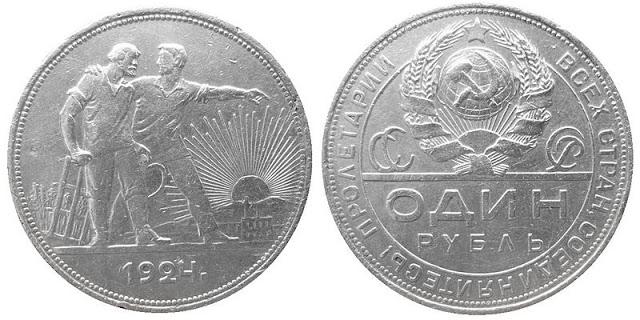 мексика 25 песо 1968