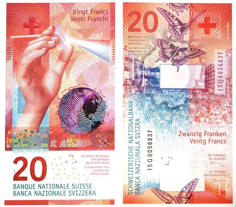 20 франков 2017 Швейцария