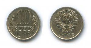 Редкие монеты СССР: По годам