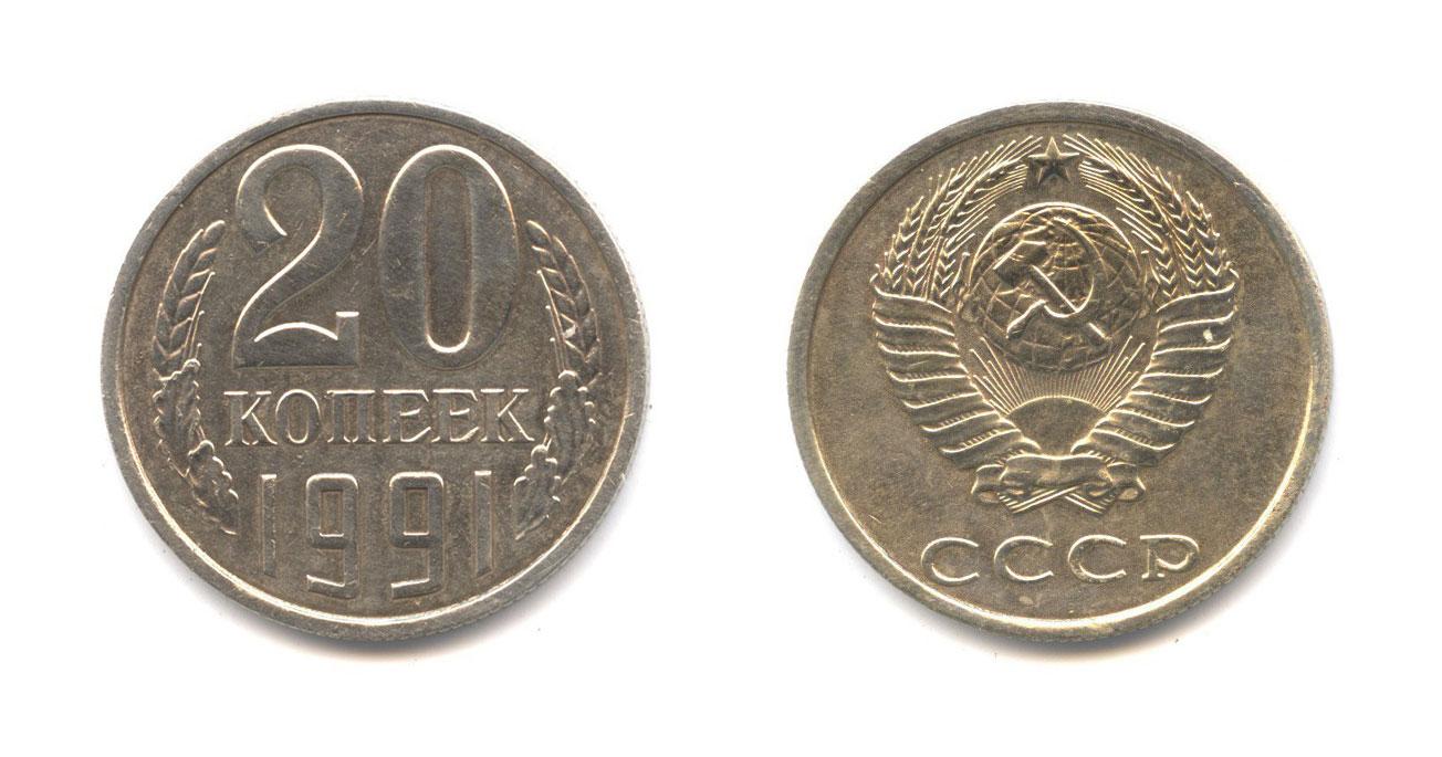 Монета швейцарии 4 буквы кляссер для обмена марок