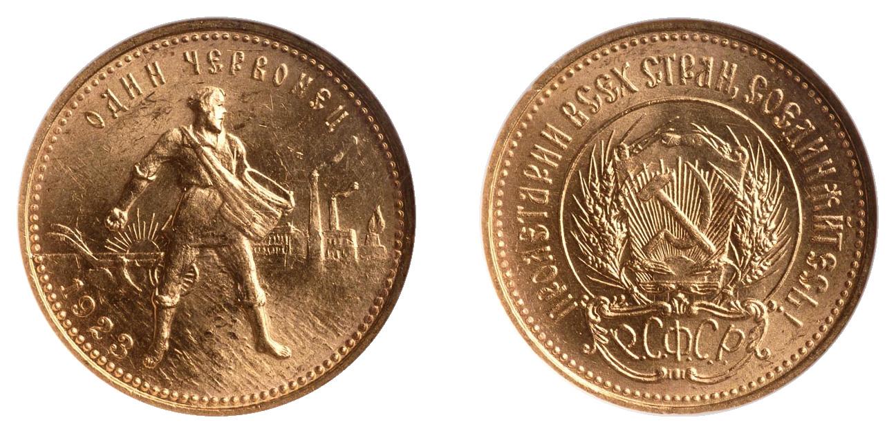 1 червонец 1922 золото