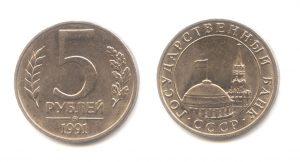 Редкие монеты России: По годам