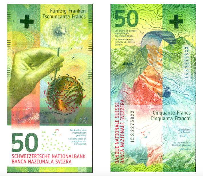 50 франков 2017 Швейцария