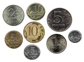 Монеты рф по годам альбоммонет интернет магазин