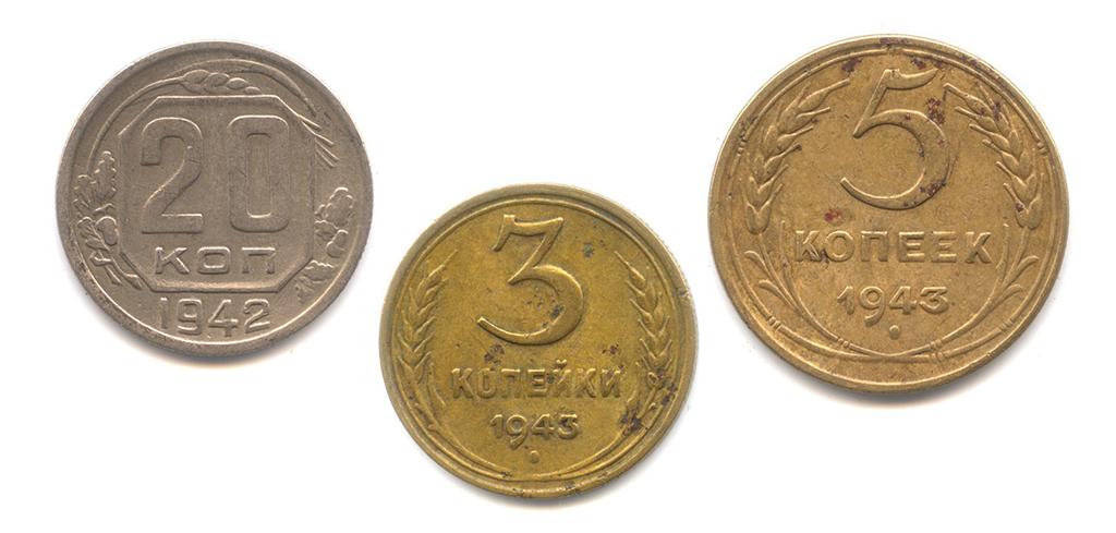 Нумизмат ру монеты россии значок техника