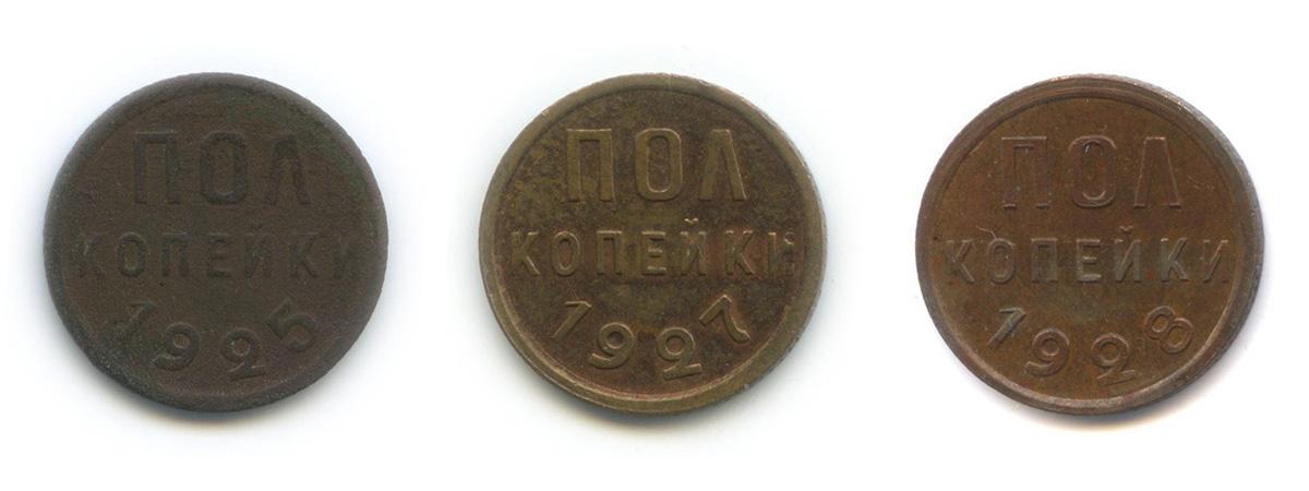 1/2 копейки - история советской монеты