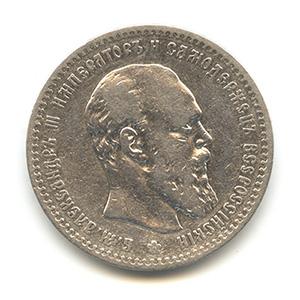Последние медные монеты Империи. Часть 1.