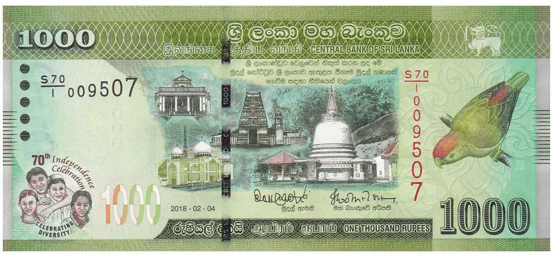 Шри-Ланка: 70 лет Независимости