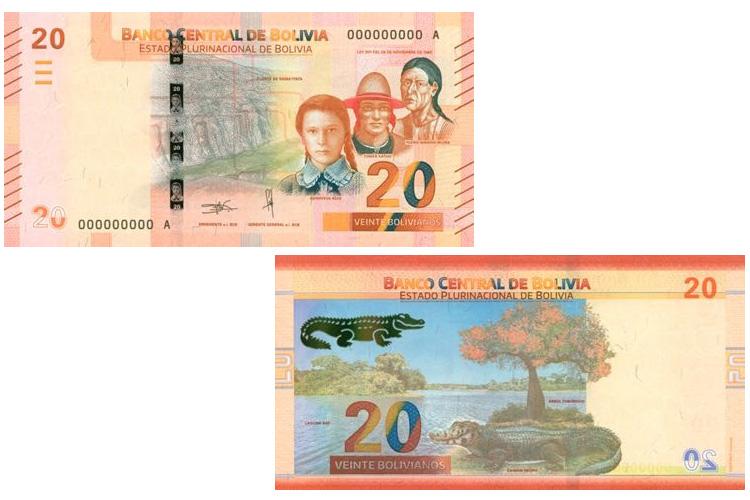 Вышла в обращение новая купюра Боливии