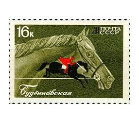 """""""Конные"""" марки художника Шторха"""