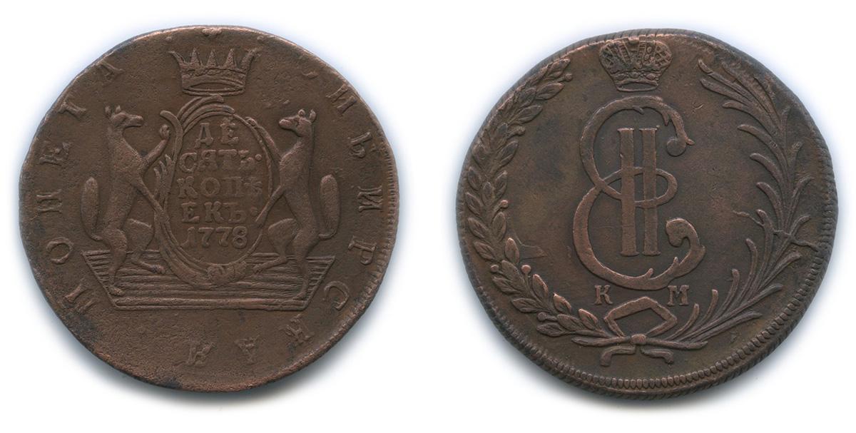 Выпуски Колыванского денежного двора