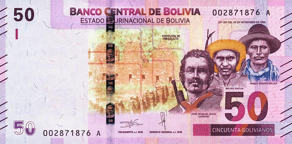 Боливия продолжила выпуск новой серии банкнот