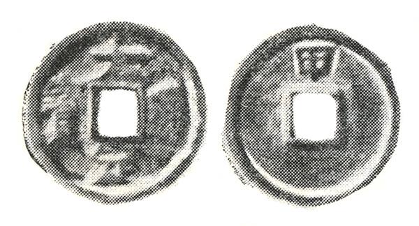 Медная чеканка в средневековом Китае