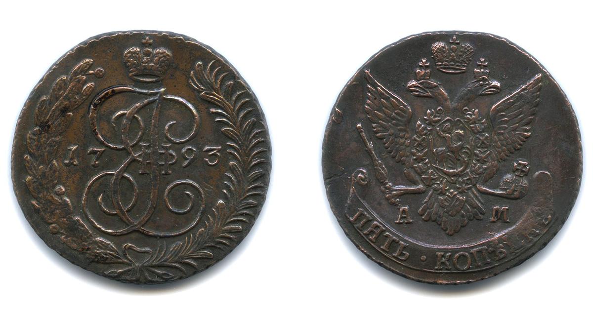 Медь для Аннинского денежного двора