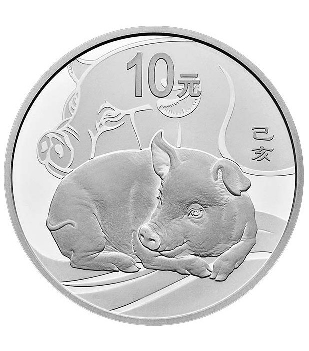 Год Свиньи на китайских юанях