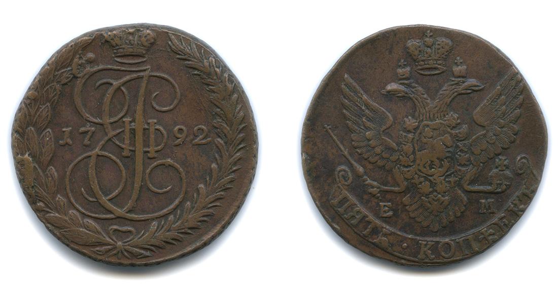 Екатеринбургская медь: от Анны Иоанновны до Екатерины  II