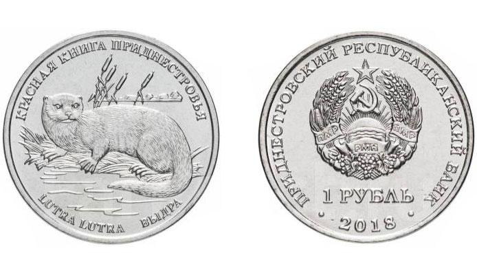Выдра на новом рубле Приднестровья