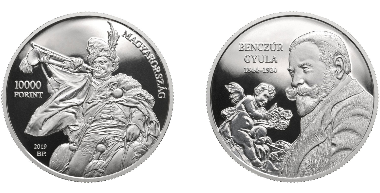 Венгерские форинты в честь Дьюлы Бенцура