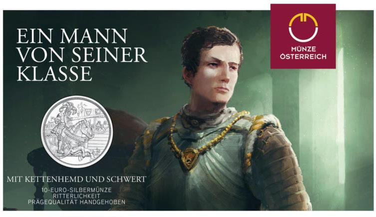 Рыцарские турниры на 10 евро Австрии