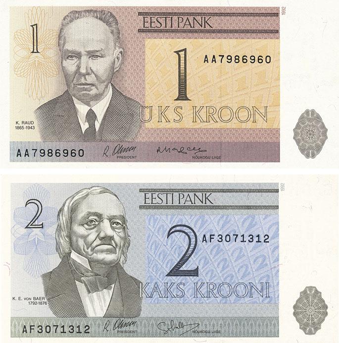 Эстонские бумажные кроны 1992-1994 гг.
