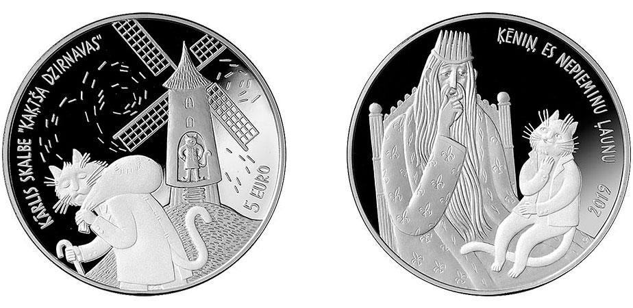 5 евро по мотивам латышской сказки