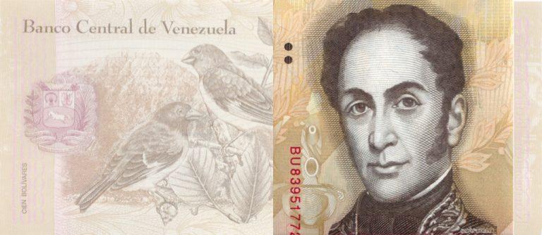 Банкноты Венесуэлы