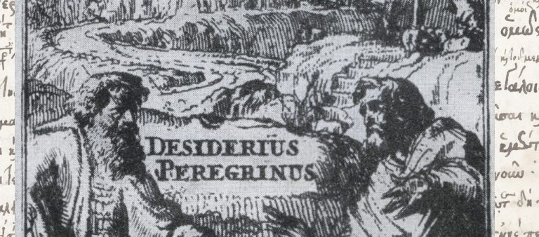 """""""Desiderius Peregrinus"""", или немного о книгах XVII века"""