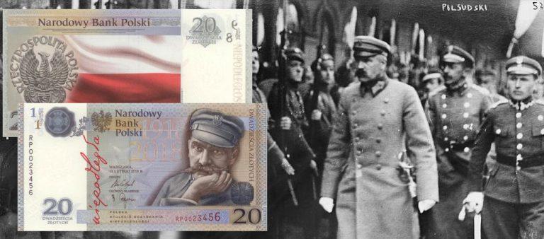 20 злотых к 100-летию независимости