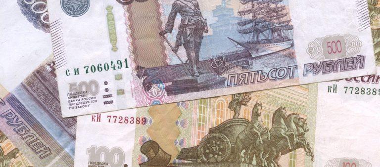 Какие банкноты РФ подлежат изъятию?