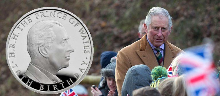 Юбилейные фунты в честь 70-летия принца Чарльза