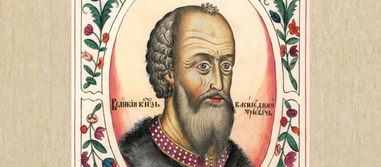 Оформление денег Московского княжества при Василии I