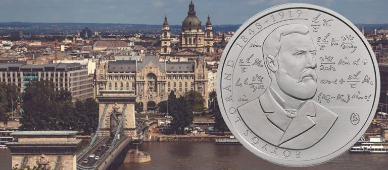 Венгерские форинты с портретом Лоранда Этвеша