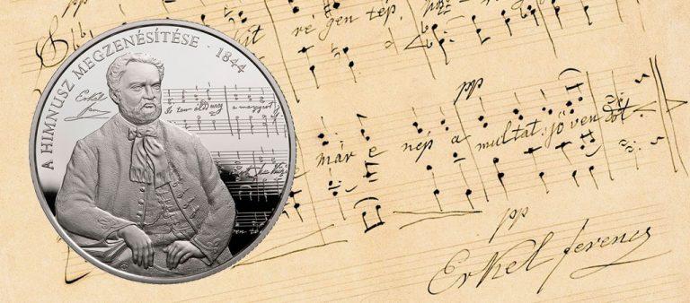 175-летие музыки венгерского гимна