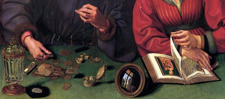 Лавки менял в Средние века