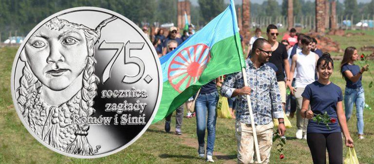10 злотых в память о геноциде цыган в годы Великой Отечественной войны
