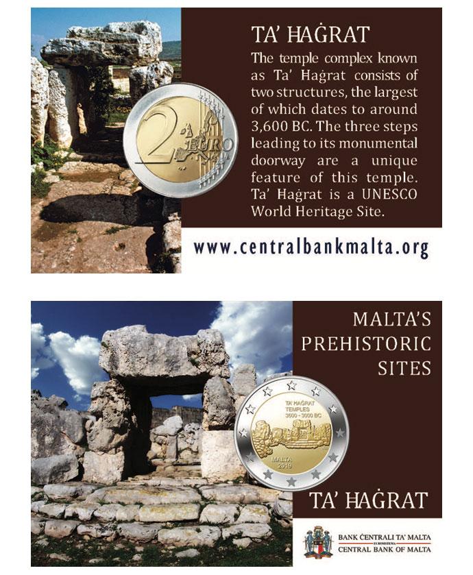 Мегалитический храм Та' Хаджрат на €2 Мальты