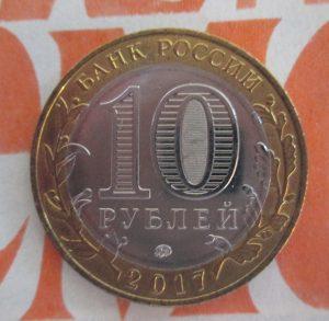 10 рублей из серии «Древние города России». Олонец