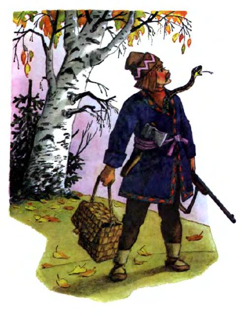 3 рубля «Охотник и змея» из серии «Легенды и сказки народов России»