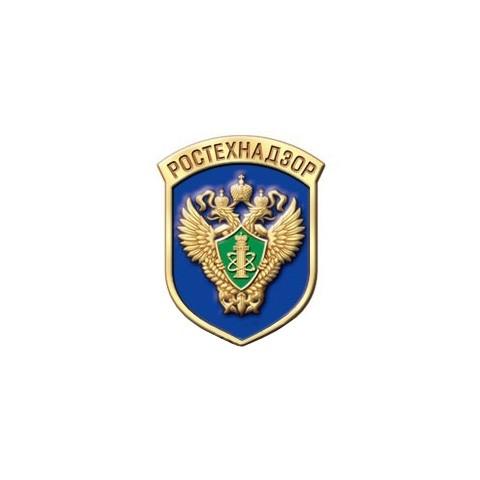 1 рубль «Ростехнадзор» 2019 года