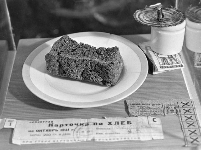 3 рубля к 75-летию полного освобождения Ленинграда от фашистской блокады