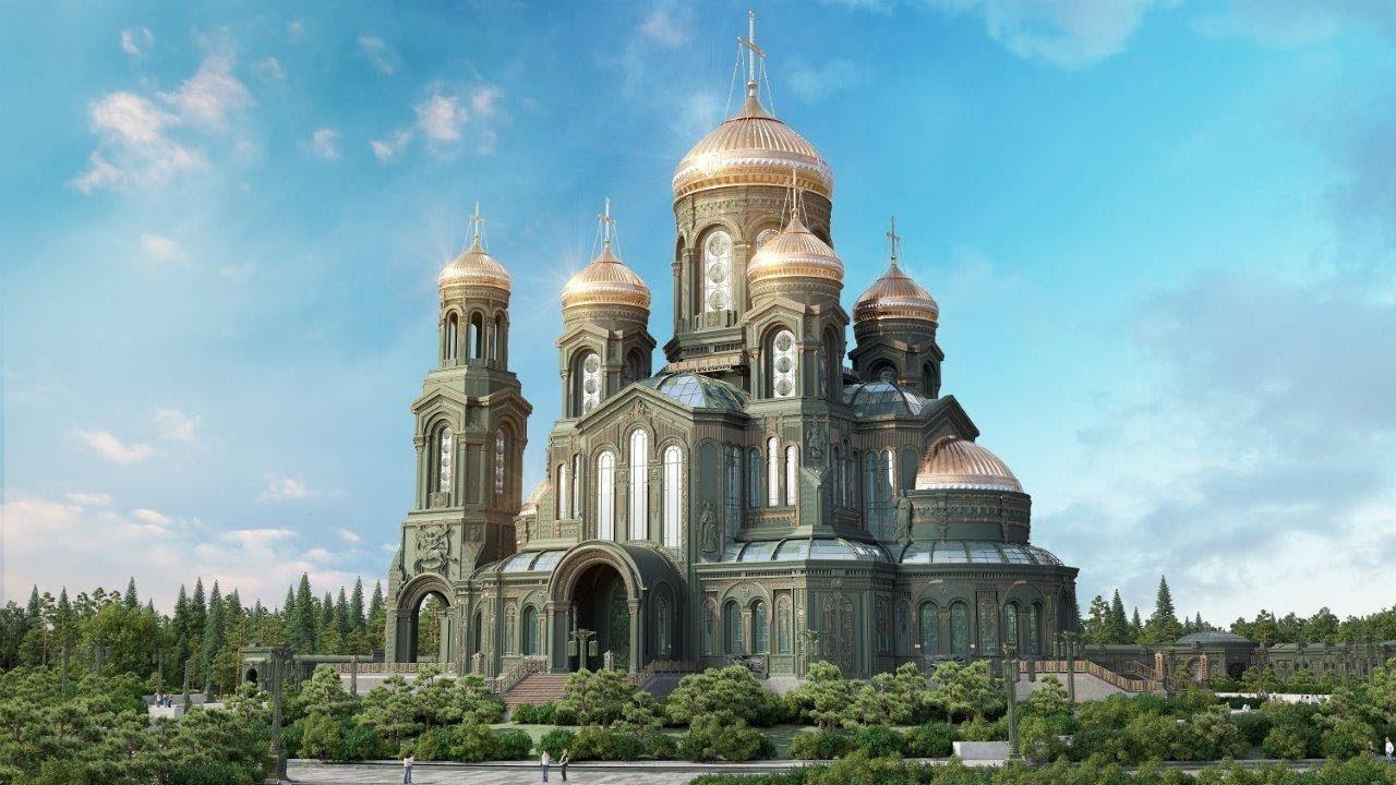 3 рубля «Комплекс Храма Воскресения Христова»