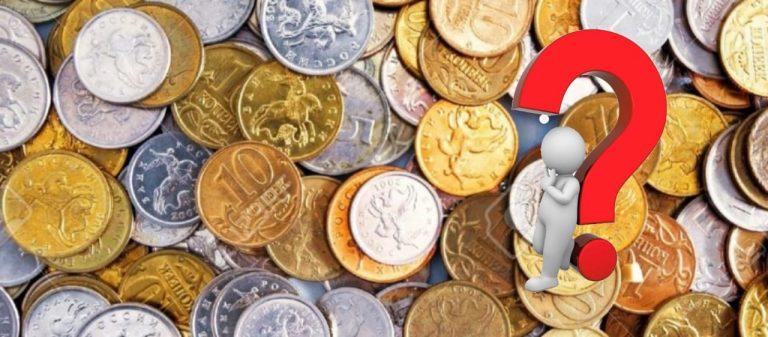 Самые редкие монеты России: Топ 10 из обращения