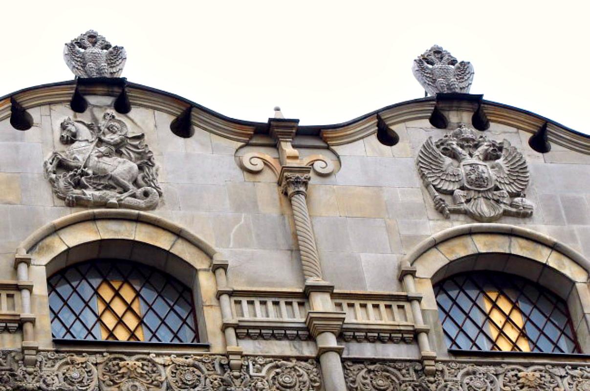 3 рубля «Здание Ссудной казны в Настасьинском переулке, г. Москва»