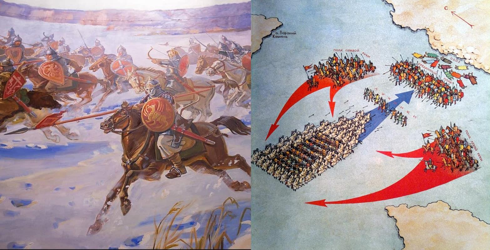 3 рубля в честь 750-летия Победы Александра Невского на Чудском озере
