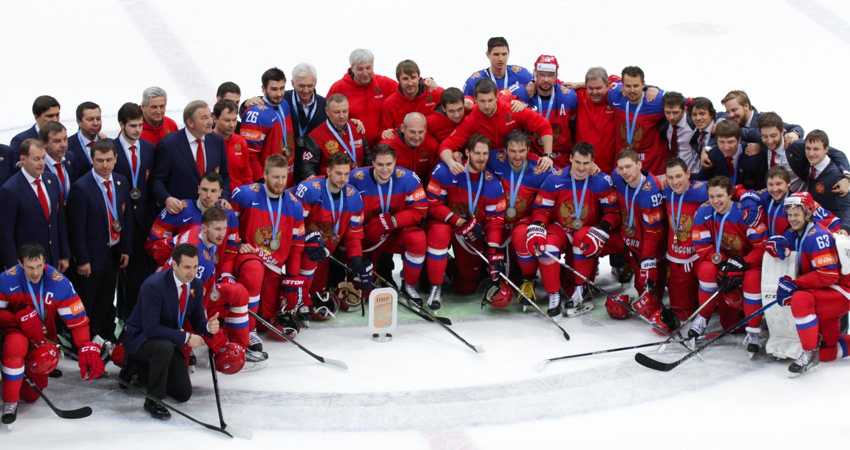 3 рубля в честь чемпионата мира по хоккею 2016 года