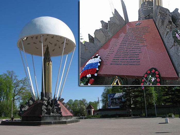 К 20-летию подвига 6 парашютно-десантной роты